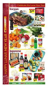 Sobeys Flyer January 6 2017 Happy Lunar New Year