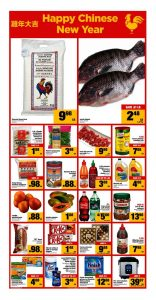 Superstore Flyer January 3 2017